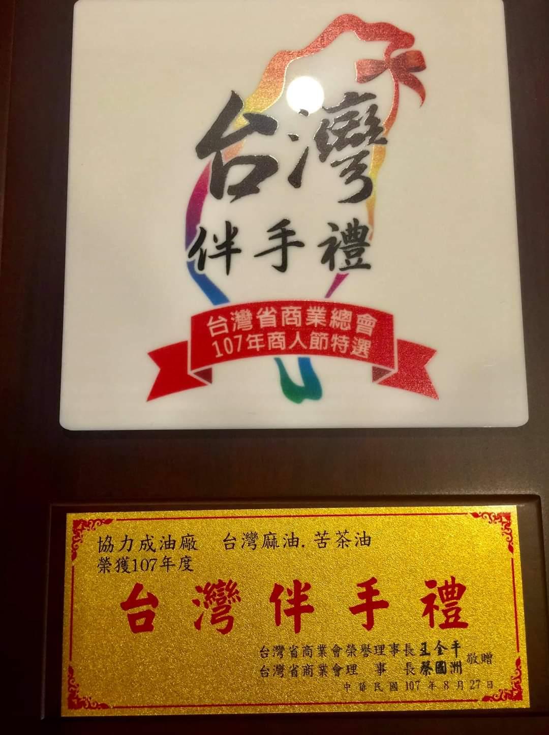 FB_IMG_1622697516447 - Ting Huang