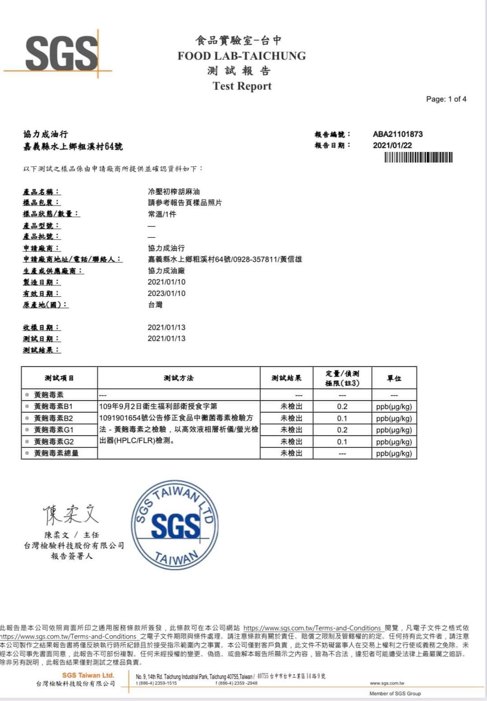 FB_IMG_1622697534004 - Ting Huang