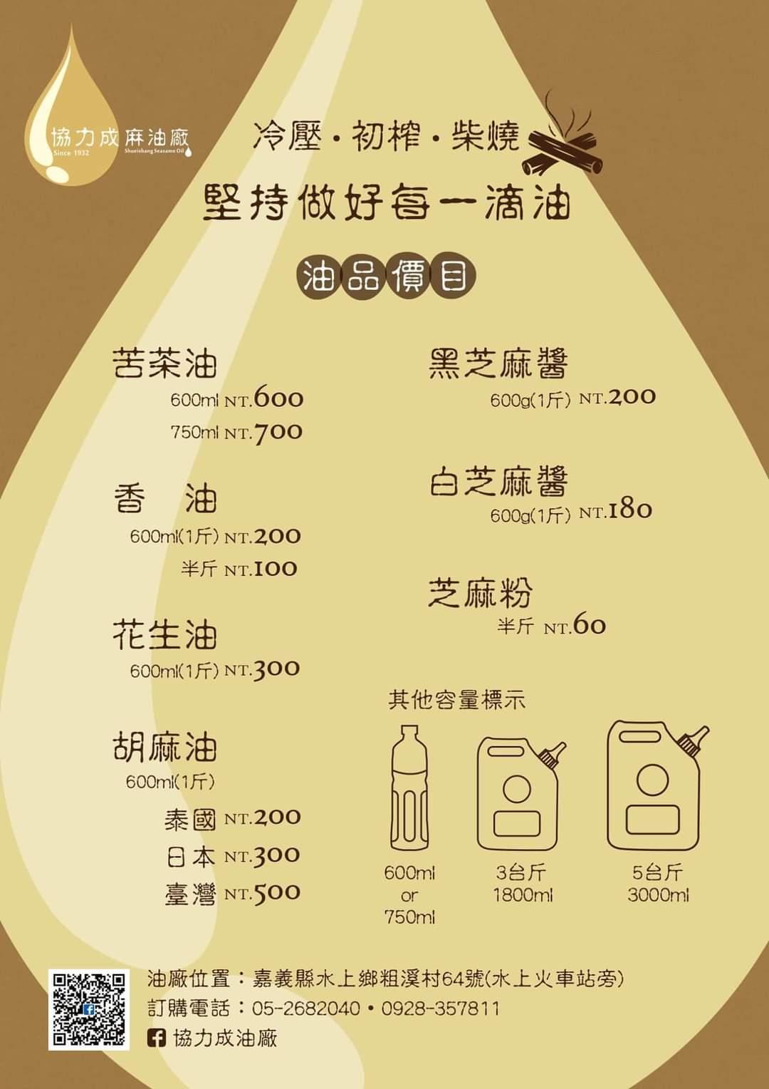 FB_IMG_1622697540670 - Ting Huang